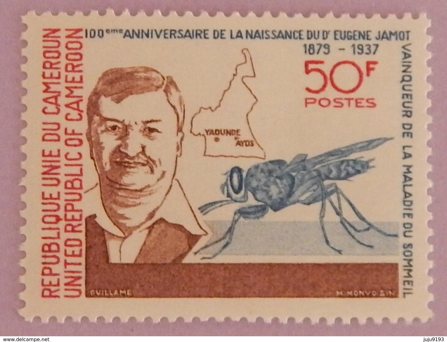 """CAMEROUN YT 639 NEUFS(**) """"DR JAMOT VAINQUEUR DE LA MALADIE DU SOMMEIL ANNEE 1979 - Cameroun (1960-...)"""