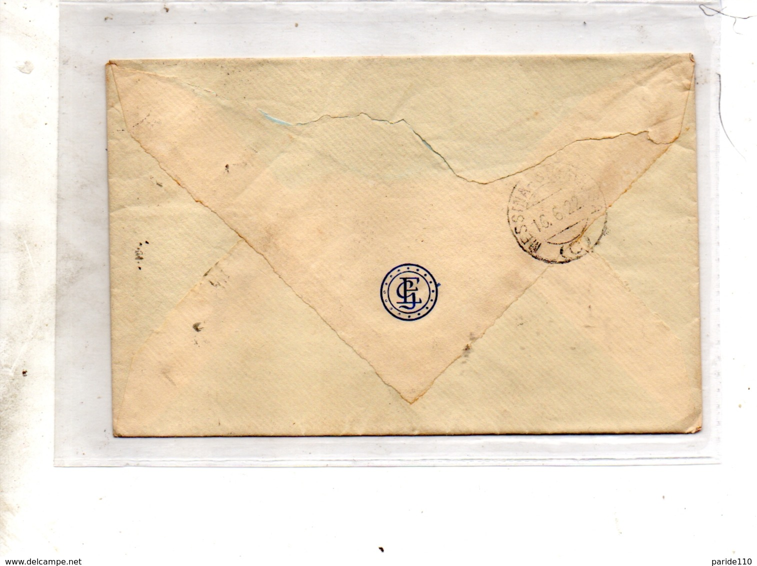 110 ESPRESSO CM. 69 SU 50 E MICHETTI CM. 40 - Storia Postale