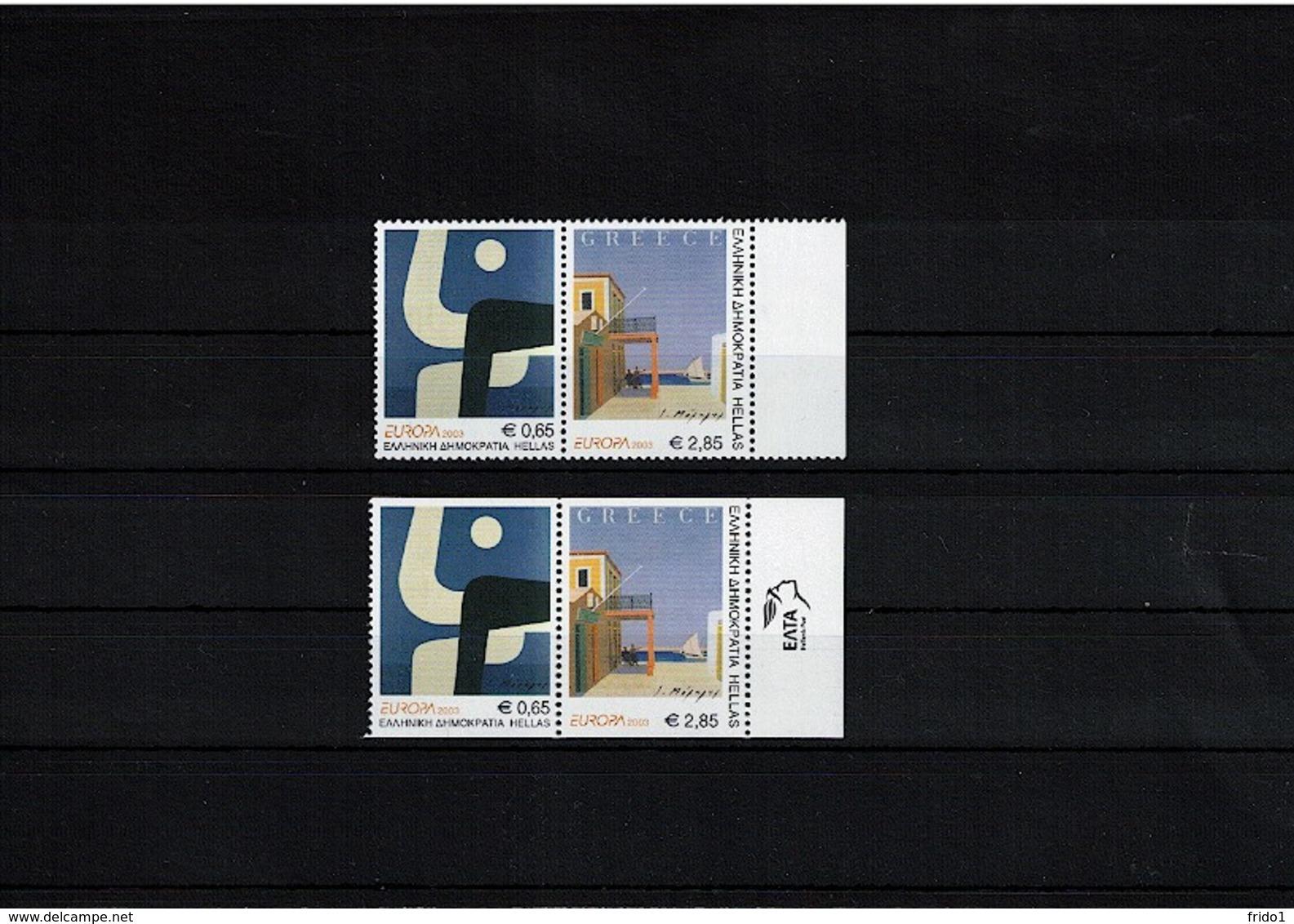 Greece 2003 Europa Cept  Postfrisch / MNH - 2003
