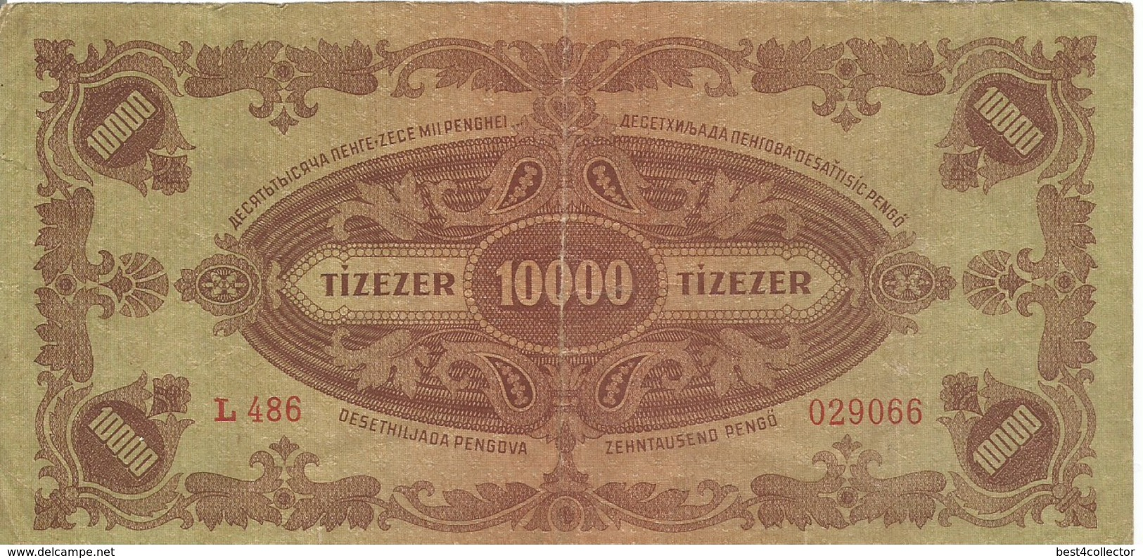 Ungheria Tizezer Pengö  1945 Bank Note - Hungary
