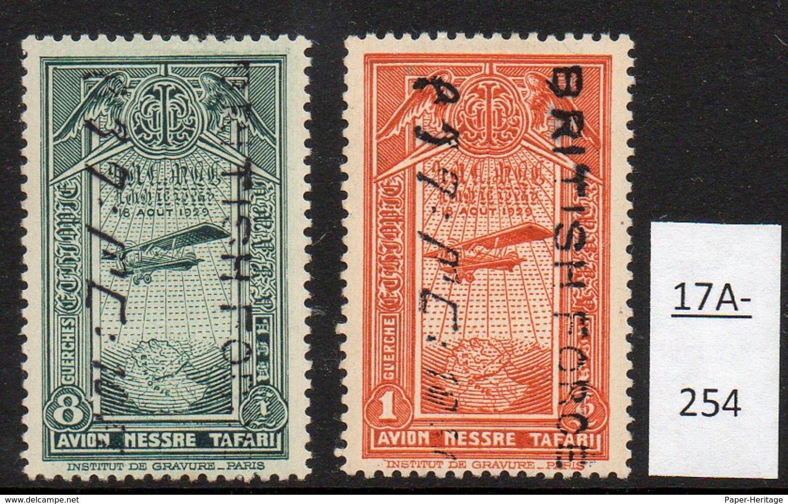 Ethiopia 1941 British Forces Liberation Overprints On Airmail Aircraft Values MH (2) – See Text - Etiopía