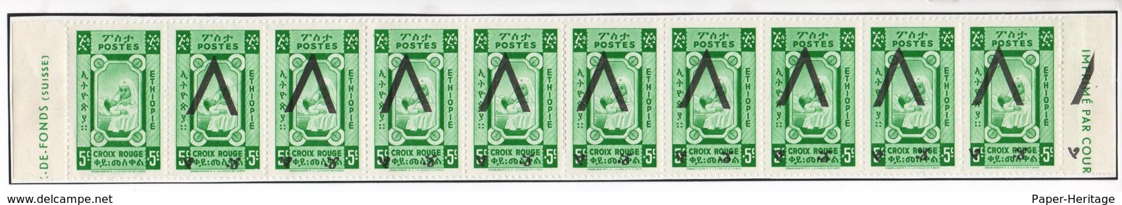Ethiopia 1945 5c Nurse/Baby Strip/10 With Victory (V) Opt – Inverted + Pair One Without Overprint. - Ethiopia