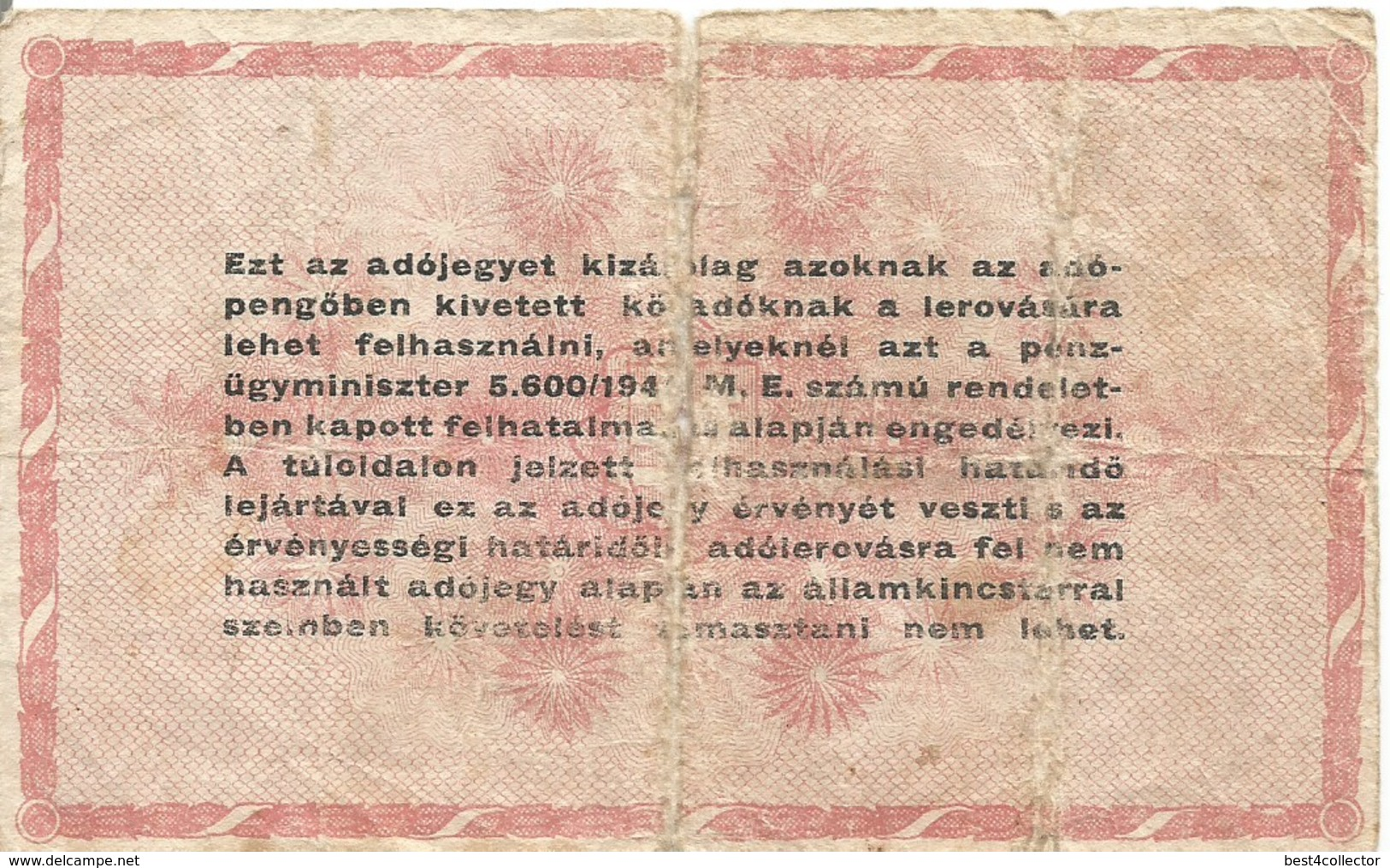 Ungheria Adojegy Egymillio 1946  Bank Note - Hungary