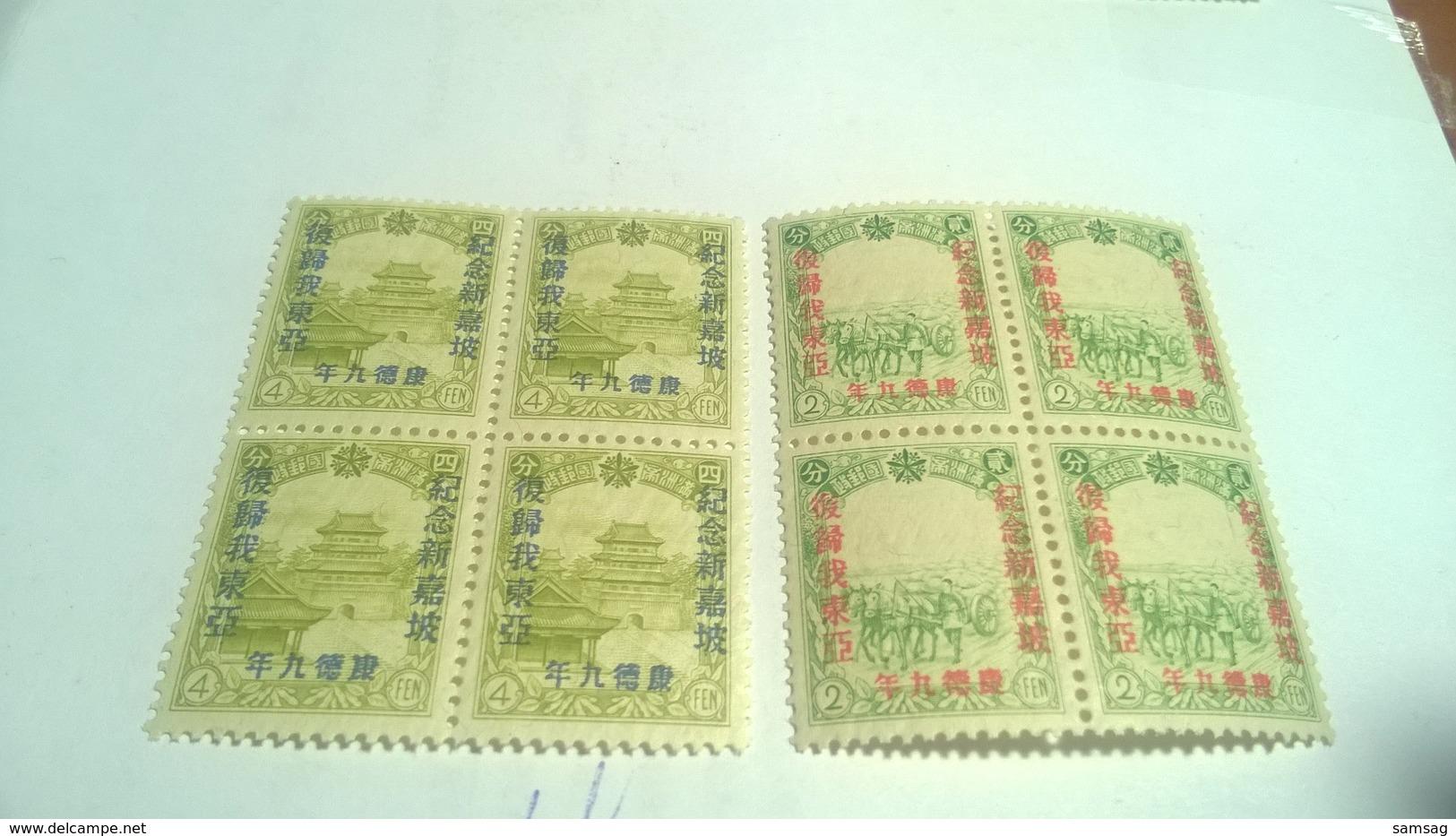 Manchukuo China 1942 Return Of Singapore - 1932-45 Manciuria (Manciukuo)