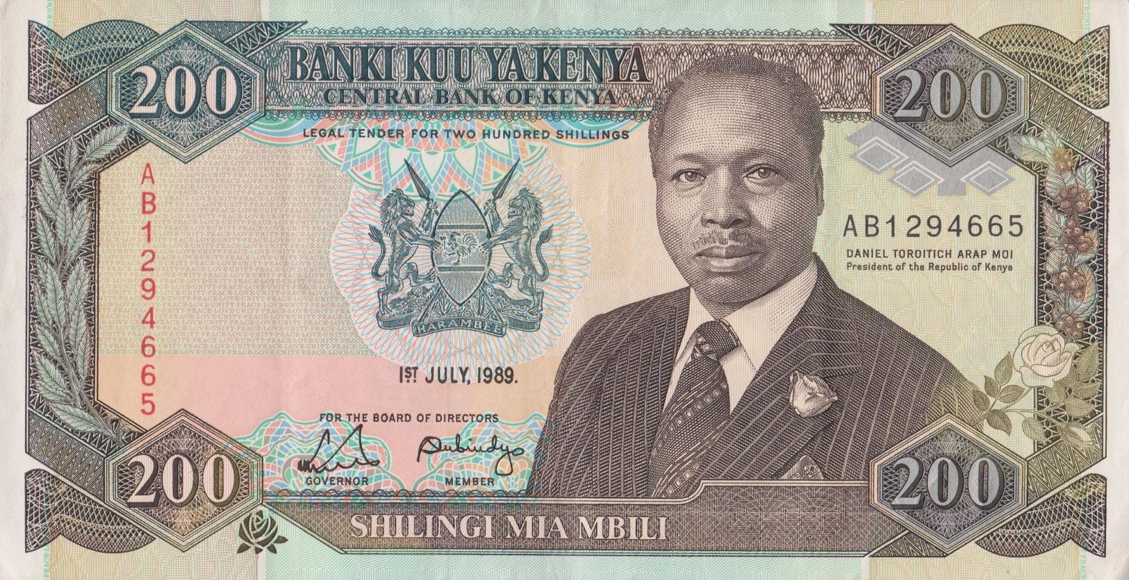 Kenya / 200 Shillings / 1989 / P-29(a) / XF - Kenya