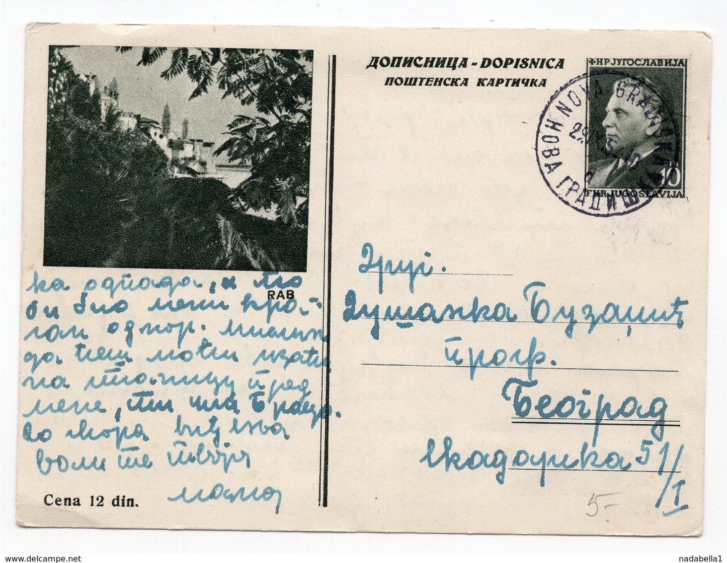 1954 YUGOSLAVIA, CROATIA, RAB ISLAND, USED ILLUSTRATED POSTCARD TITO - Croatia
