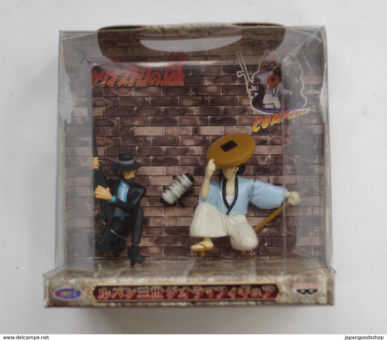 Figurine : Lupin The 3rd   ( Banpresto ) - Figurines