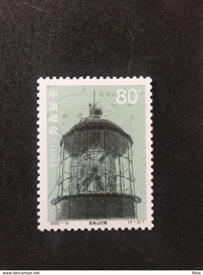 JAPÓN. MNH. C4402A - Lighthouses