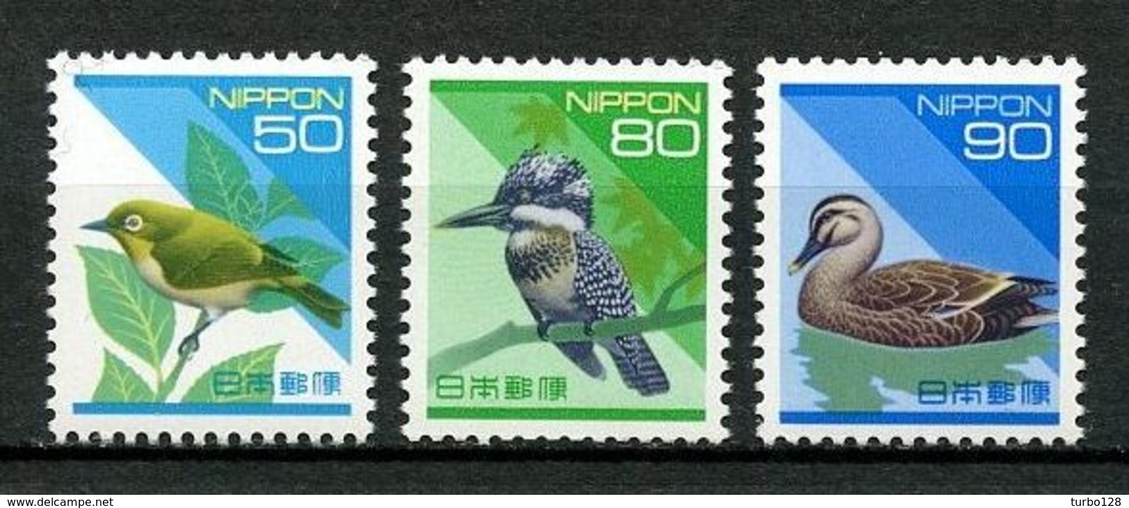 JAPON 1993 N° 2079/2081 ** Neufs MNH Superbes C 6,50 € Faune Oiseaux Passereau Canard Birds Martin Pêcheur Animaux - 1989-... Emperor Akihito (Heisei Era)