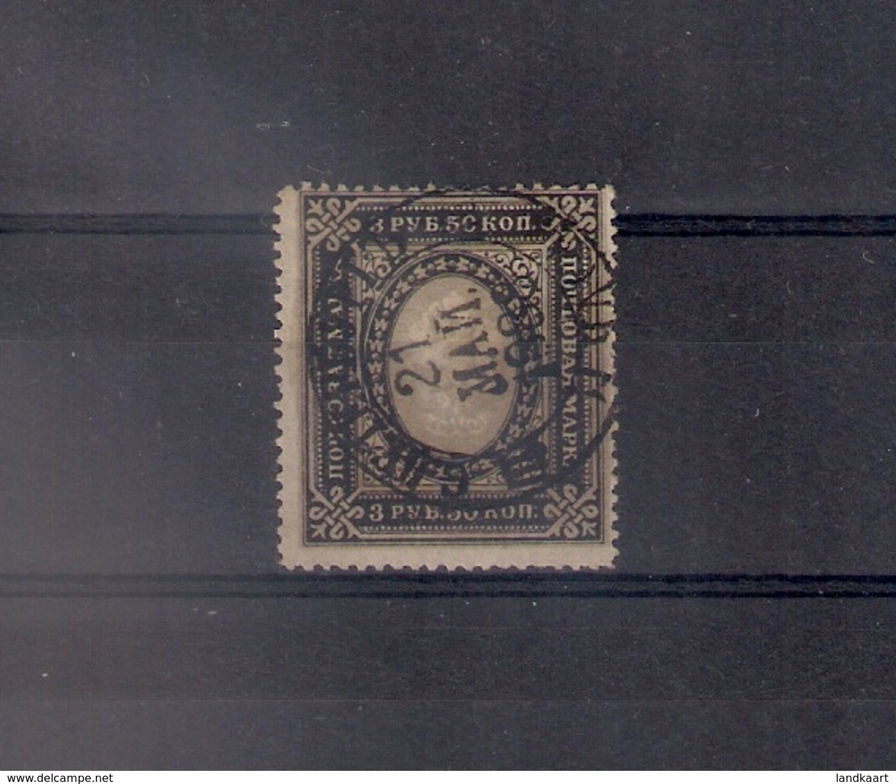 Russia 1884, Michel Nr 38y, Used - Usati
