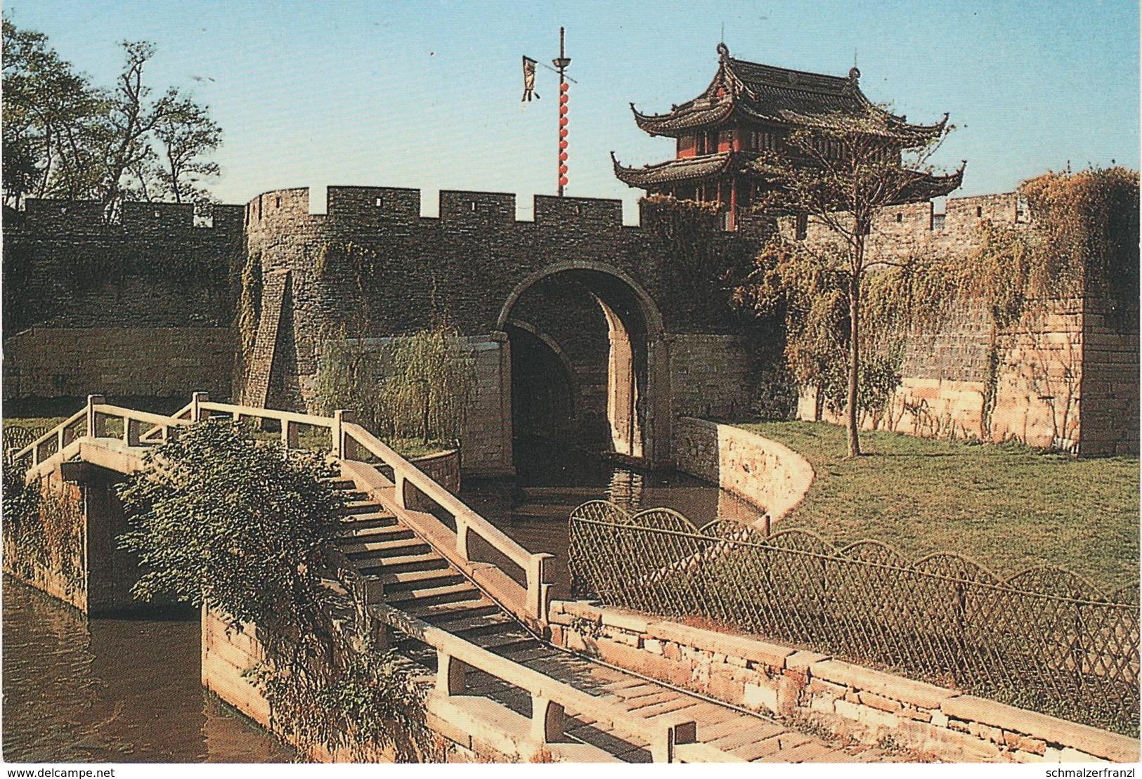 AK Ancient Panmen Gate Tower Pan Tor 盤門 盘门 Suzhou Jiangsu 蘇州市 苏州市 China Chine 中华人民共和国 中國 中国 Asia Asie Asien - Cina