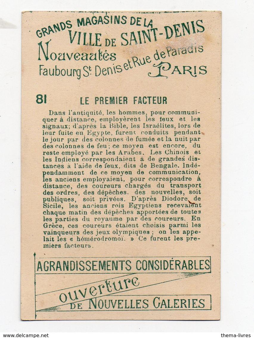 Paris : Lot De 6 Chromos A LA VILLE DE SAINT DENIS Arts Métiers Loisirs (PPP17938) - Autres