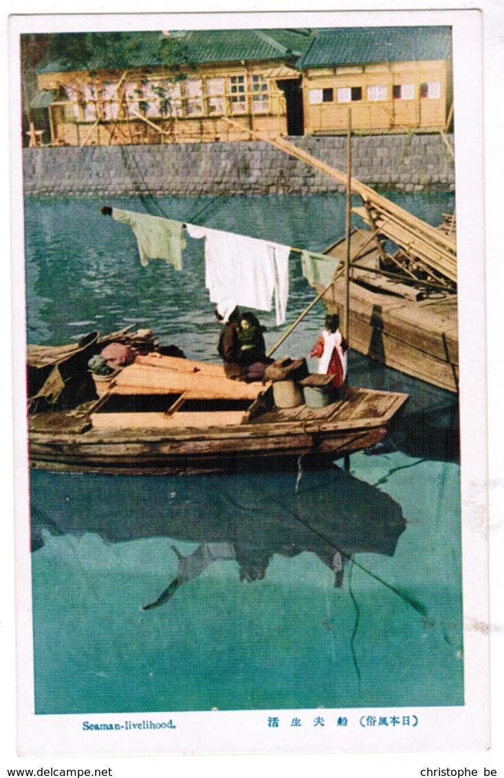 China, Seaman Livelihood (pk55855) - Chine
