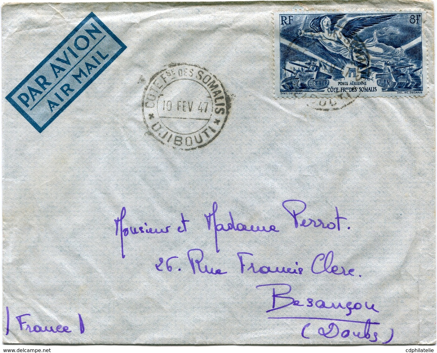 COTE FRANCAISE DES SOMALIS LETTRE PAR AVION DEPART DJIBOUTI 10 FEV 47 POUR LA FRANCE - Côte Française Des Somalis (1894-1967)