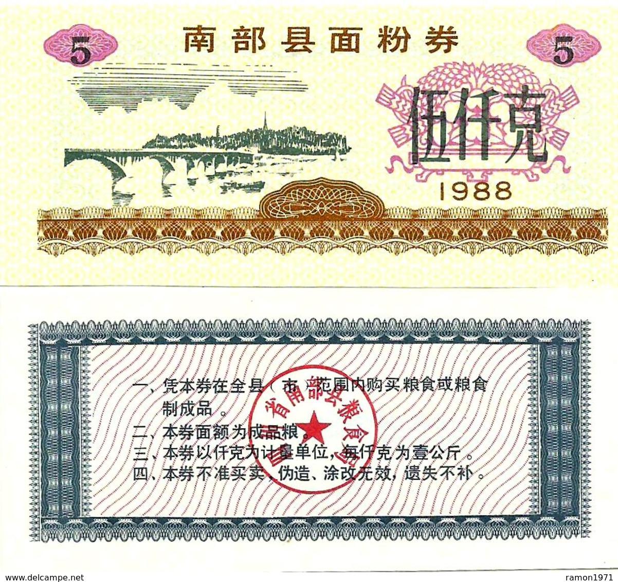 China 5 Food Coupons 1988 UNC - China