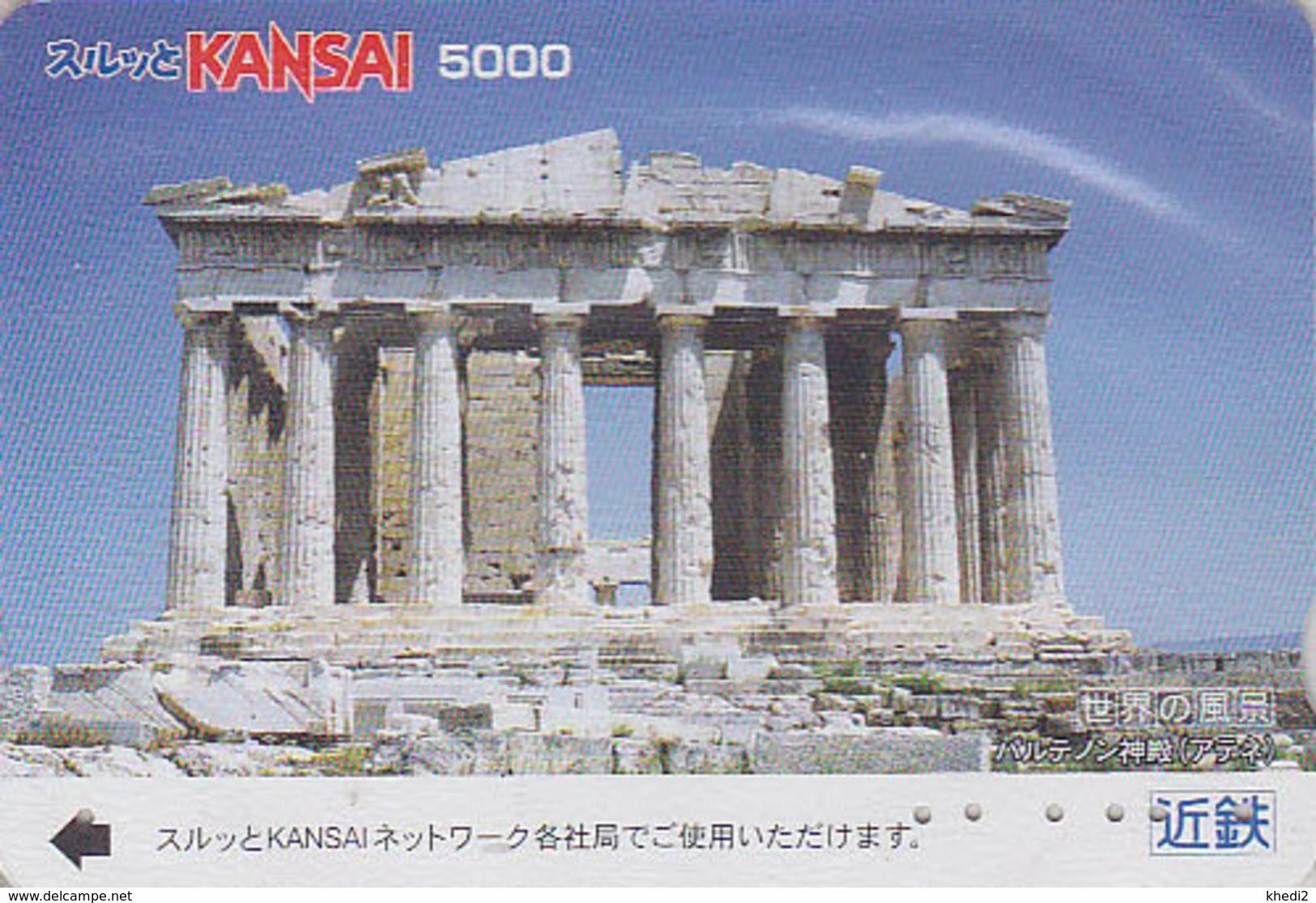 Carte Prépayée Japon - GRECE - Antiquité - PARTHENON - GREECE Rel Japan Prepaid Lagare Card - Site 123 - Paysages