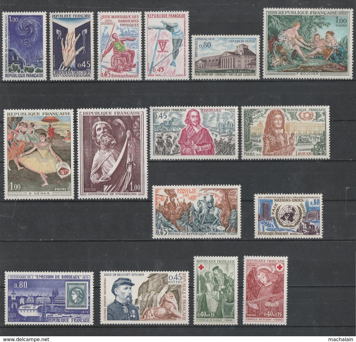 FRANCE Années Complètes 1960 à 1970 Neufs** Luxe - Côte = 469€ - 29 Scans - France