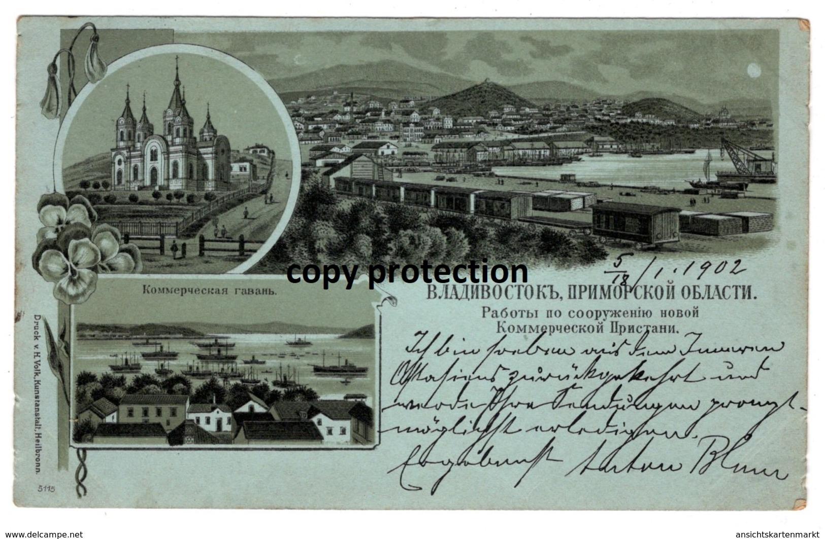 Wladiwostok, Vladivostok, Russland, Alte Ansichtskarte 1902 - Russie