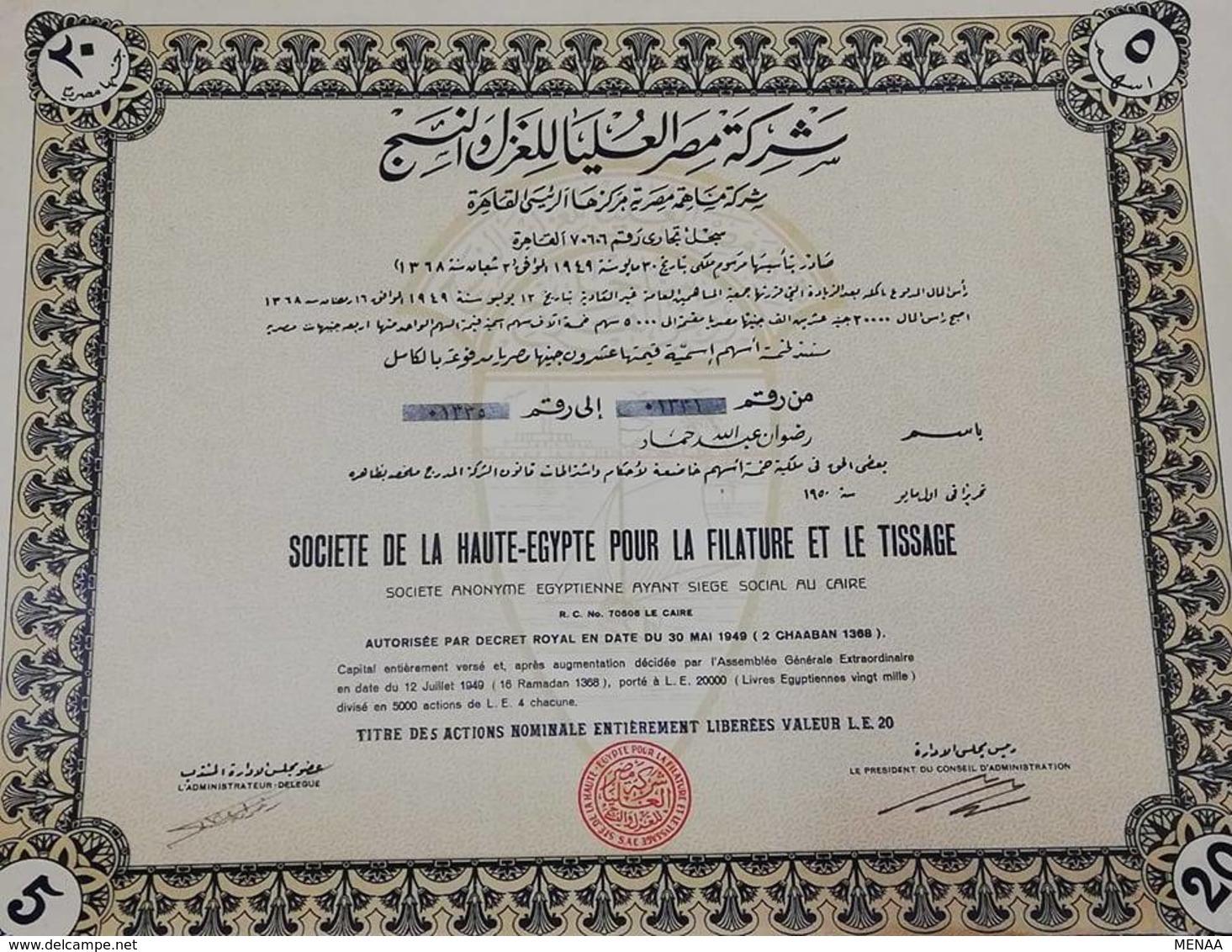 EGYPT -Societe De La Haute-Egypt Pour La Filature Et Le Tissage - 1950 -  5 Actions - VVVV RARE - Afrika
