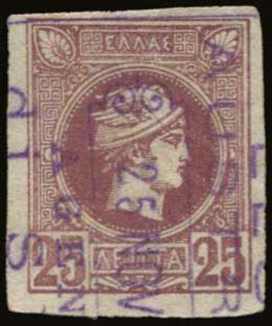 O Lot: 1265 - Stamps