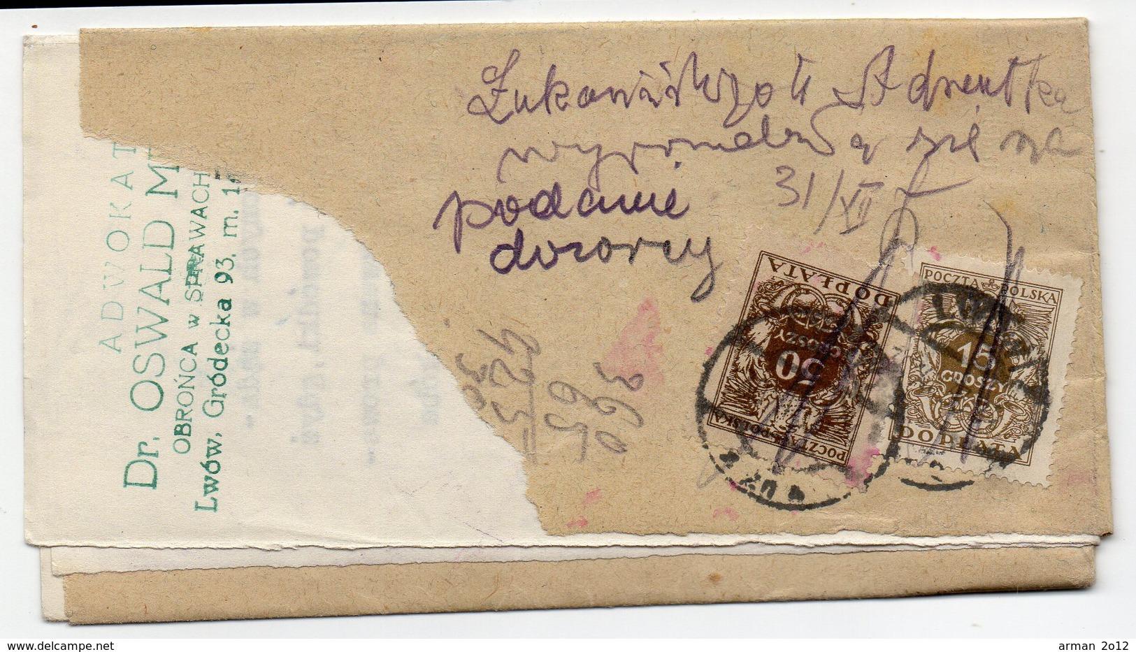 Poland Ukraine Lwow Postage Due 1933 - 1919-1939 Republic