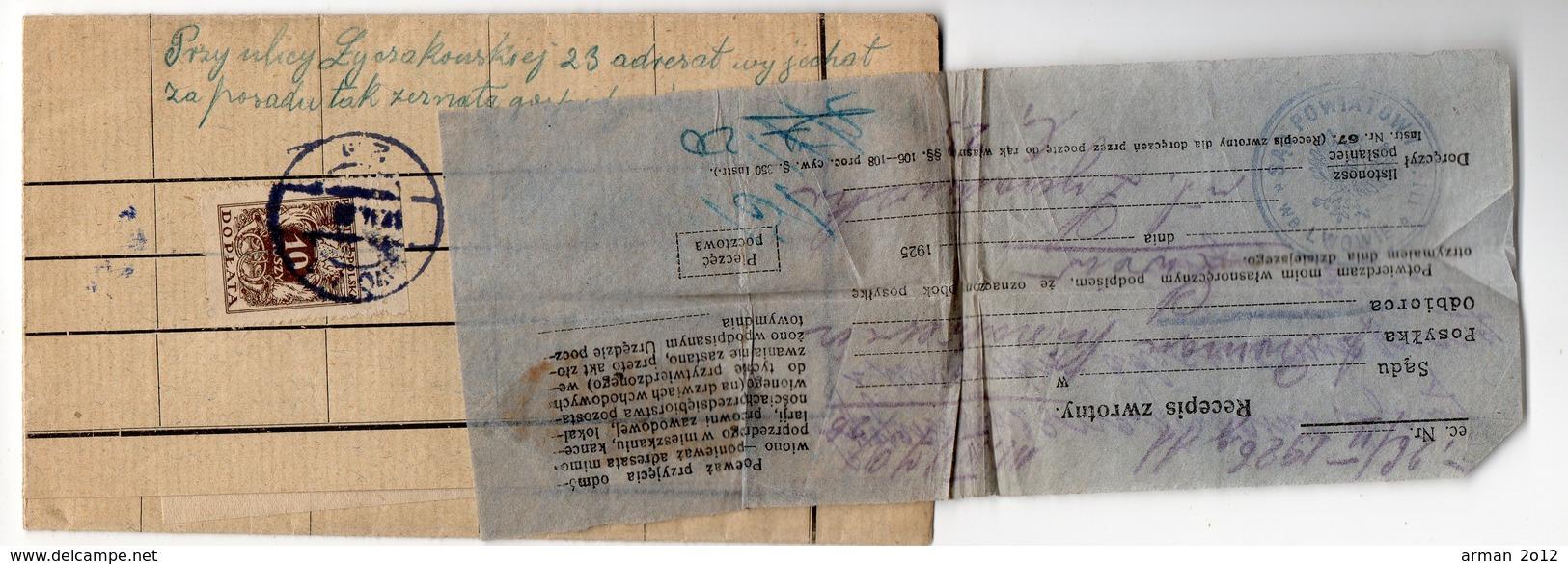 Poland Ukraine Lwow  Postage Due Court 1926 - 1919-1939 Republic