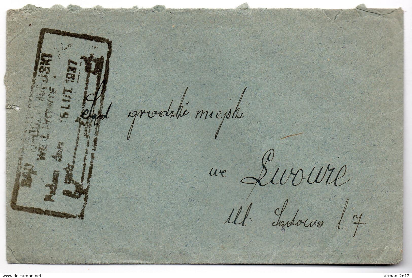 Poland Ukraine Lwow Court 1937 - 1919-1939 Republic