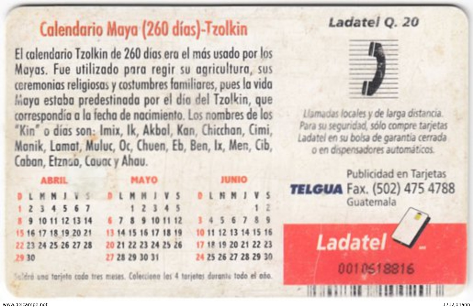 MEXICO A-671 Chip Telmex - Used - Mexiko