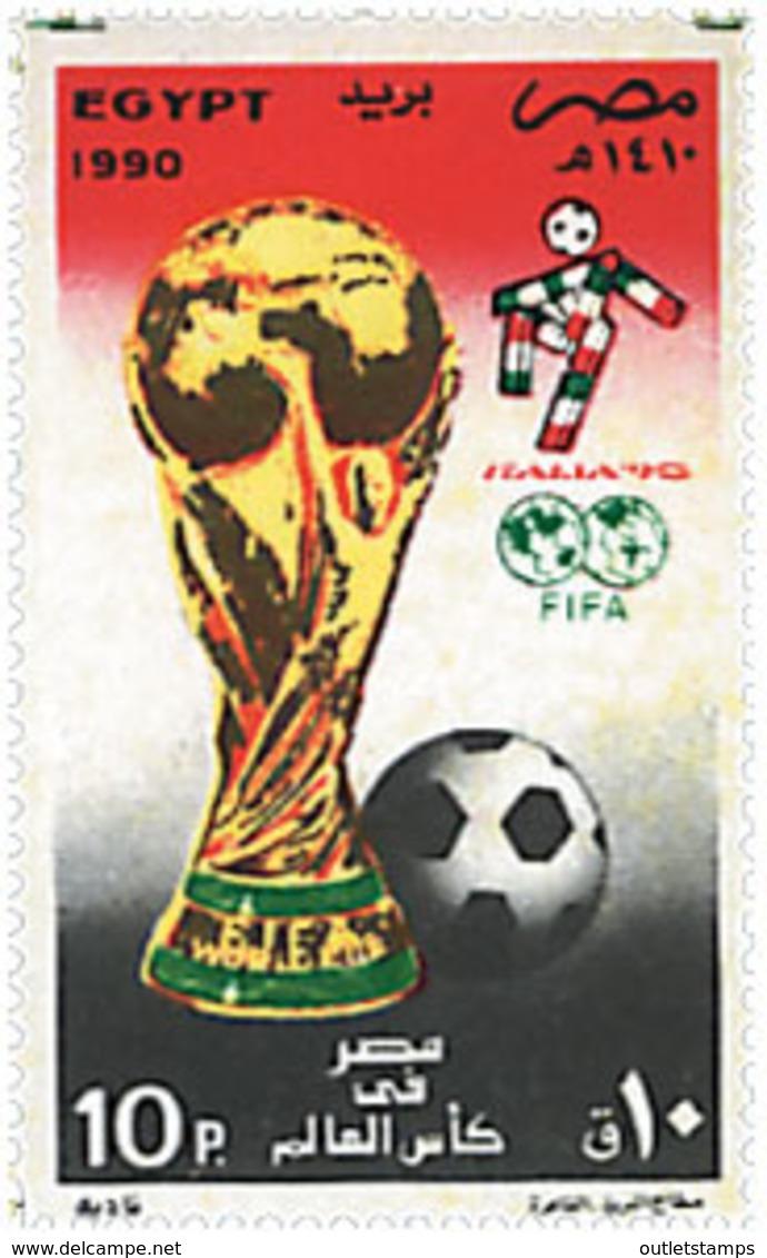 Ref. 86732 * NEW *  - EGYPT . 1990. FOOTBALL WORLD CUP. ITALY-90. COPA DEL MUNDO DE FUTBOL. ITALIA-90 - Ägypten