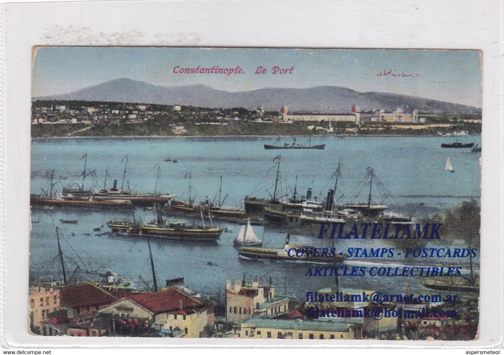 CONSTANTINOPLE. LE PORT. MJC. VINTAGE LANDSCAPE. CPA CIRCA 1900s  - BLEUP - Turchia