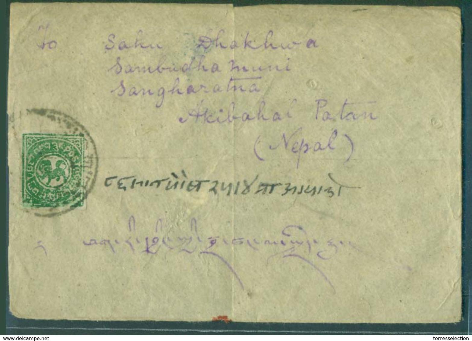 TIBET. 1930 (2 Jan). Phajinoh - Nepal. Mixed India + Native Usage / Negative Seal Cds. Oval Katmandu. - Non Classificati