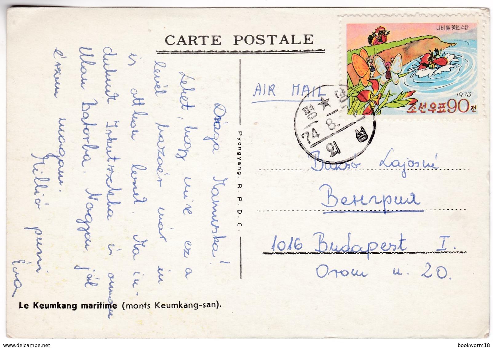 M471 Korea Carte Postale Le Keumkang Maritime Postcard To Hungary, The Stamp  Fairy Tales - Corea Del Nord