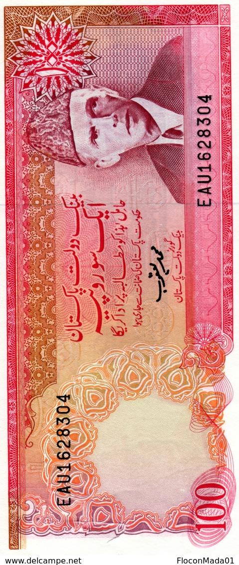 Pakistan 100 Rupees 1976 AU - Pakistan
