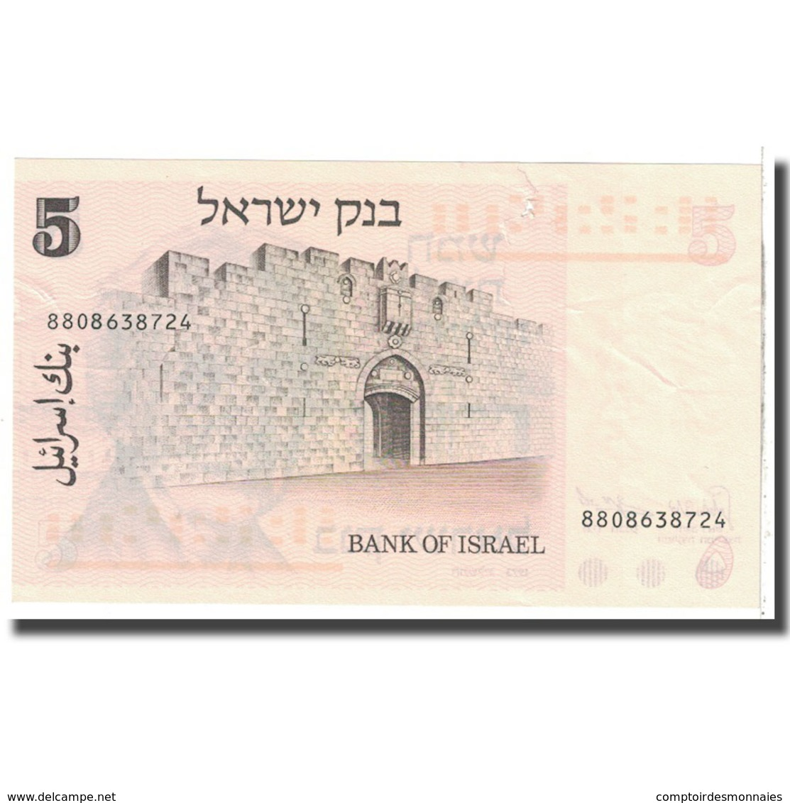 Billet, Israel, 5 Lirot, 1973, KM:38, TB - Israel