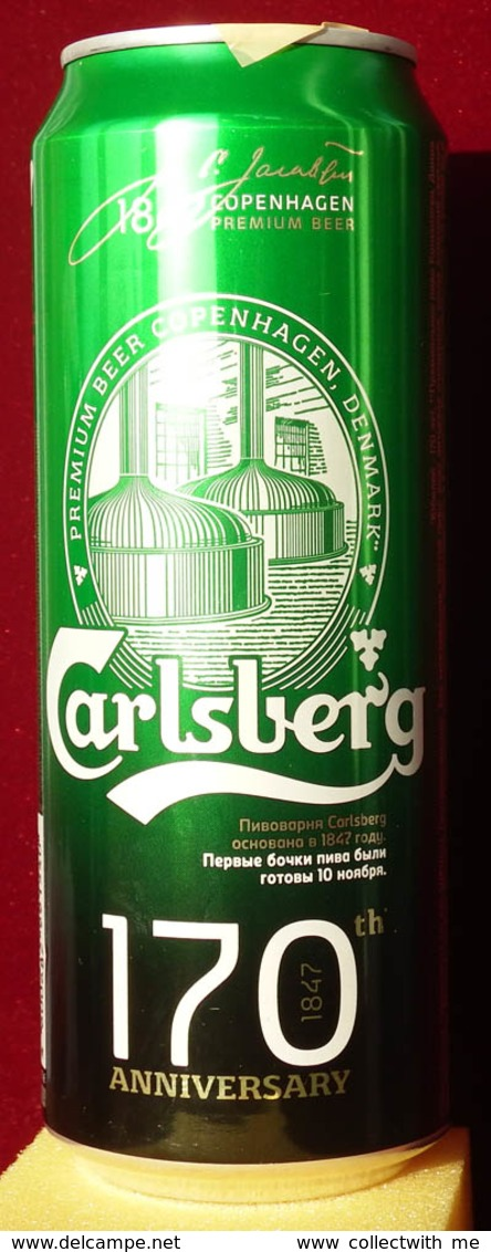 Empty Aluminum Can Carlsberg 170 Years 0,5l. (2) - Cannettes