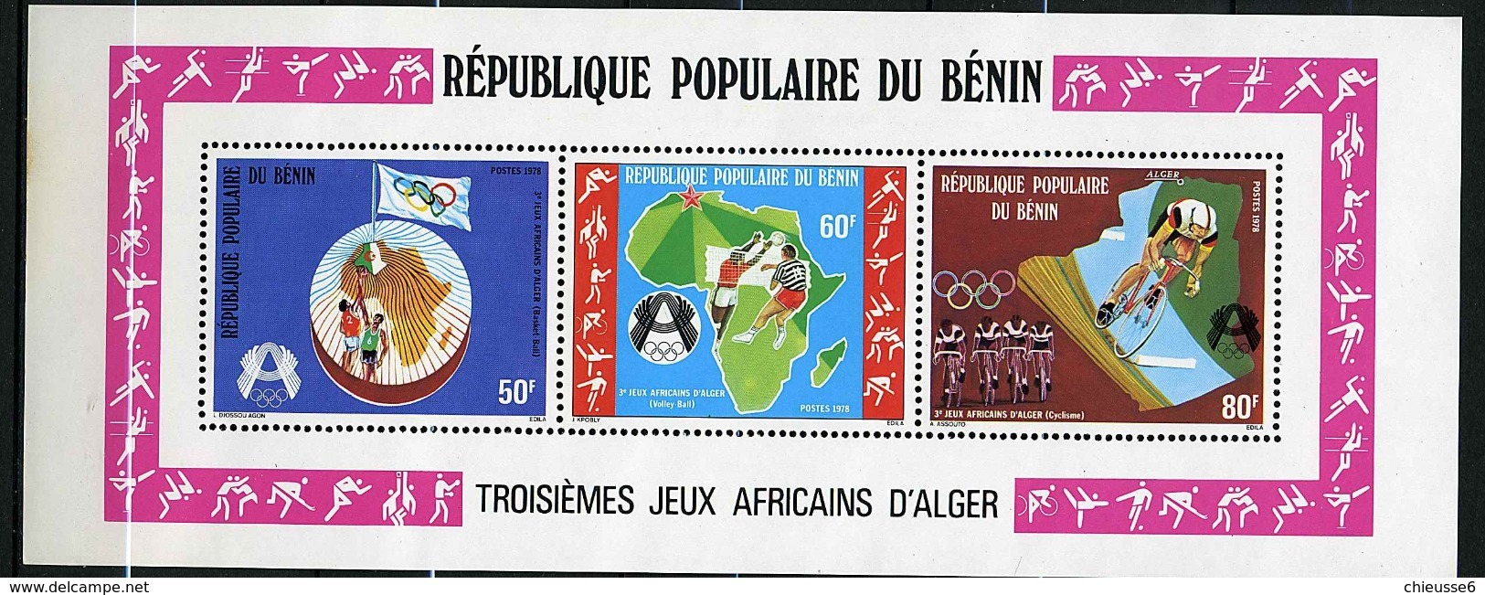 Rep. Benin ** Bloc N° 26 -  3e Jeux Africains D'Alger - Benin - Dahomey (1960-...)