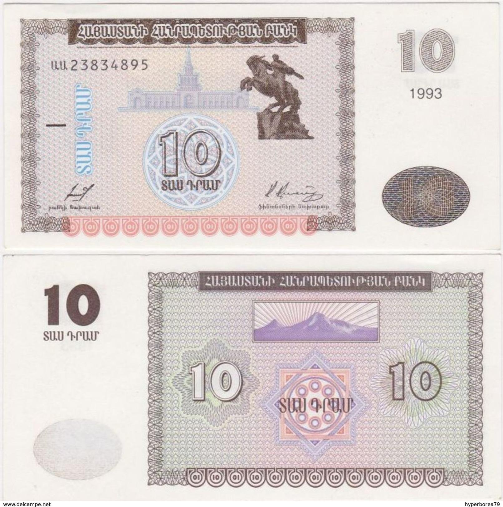 Armenia P 33 - 10 Dram 1993 - UNC - Armenië