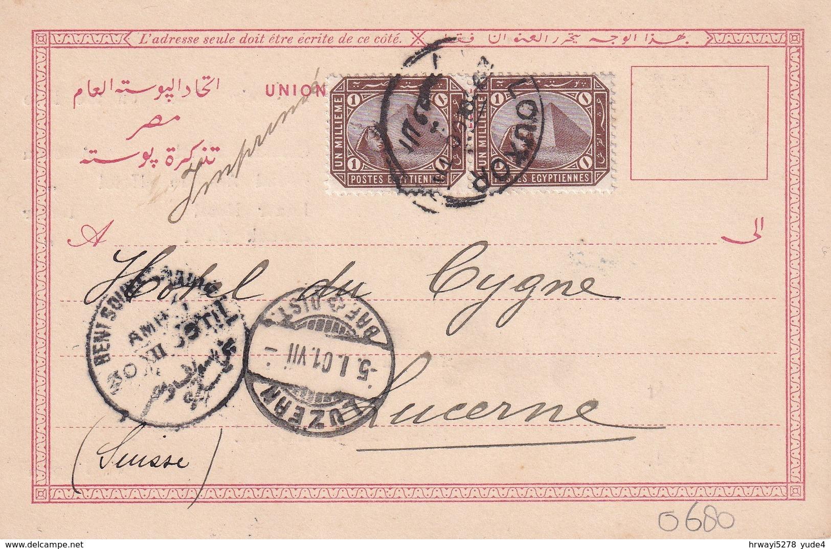 Egypt 1901, Postcard Phylae To Luzern (Switserland) - Égypte