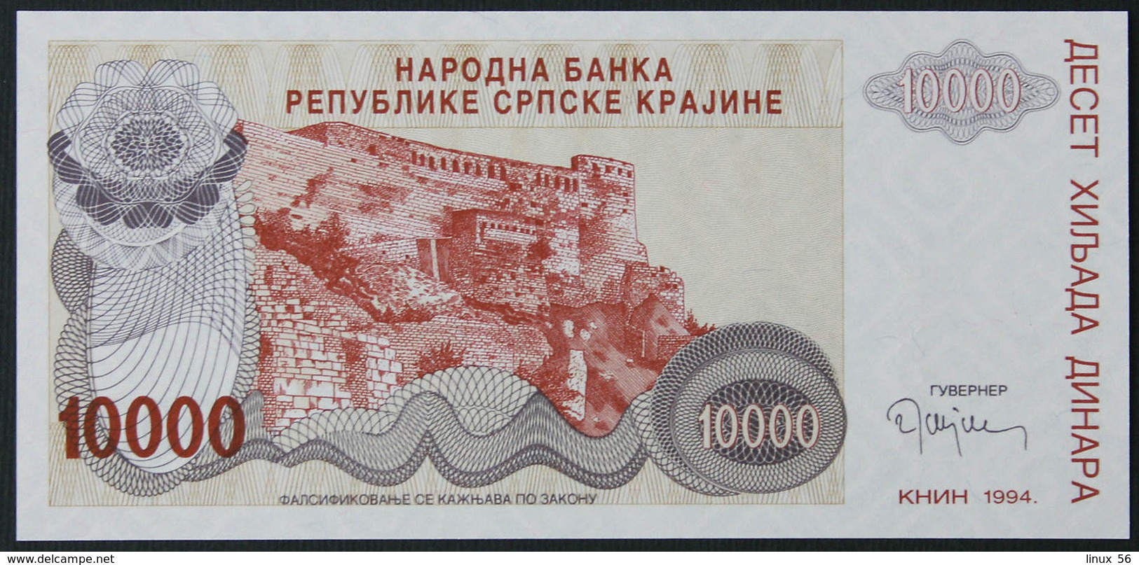 CROATIA - 10.000 Dinara 1994 {Knin} UNC P. R31 - Croacia