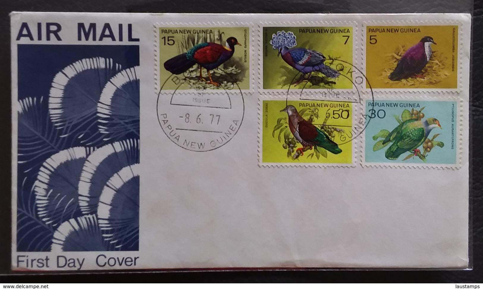 Papua New Guinea 1977 Pigeons FDC(BOROKO Cancellation) - Papouasie-Nouvelle-Guinée