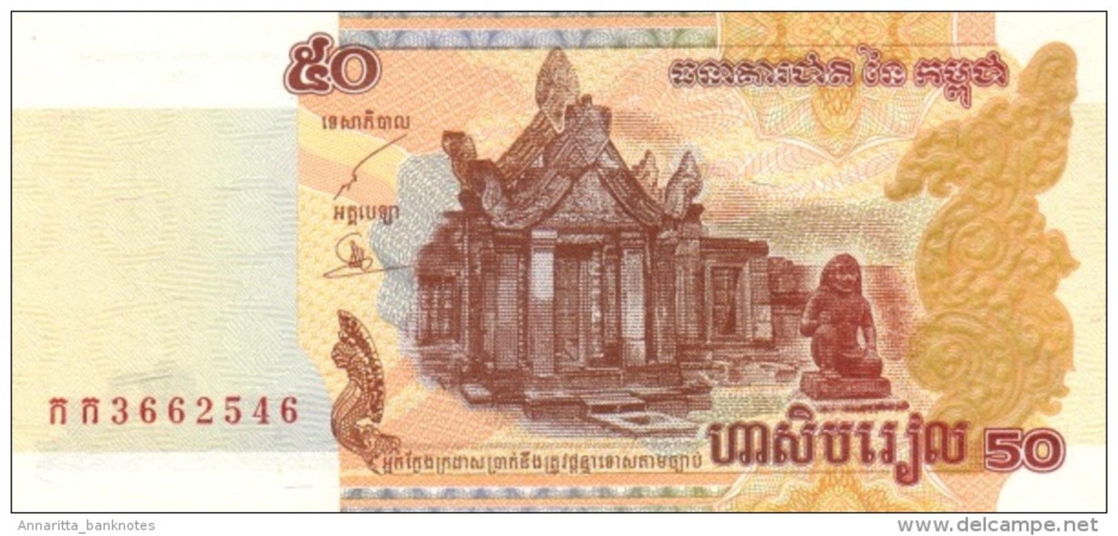 CAMBODIA 50 RIELS 2002 P-52a UNC  [KH415a] - Cambodia
