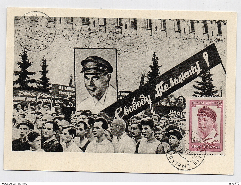CARTE MAXIMUM CM Card USSR RUSSIA Germany Ernst Thalmann Communist Weimar Republic - 1923-1991 URSS
