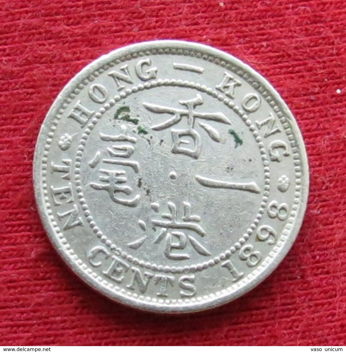 Hong Kong 10 Cents 1898 - Hong Kong