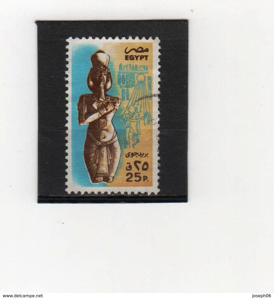 EGYPTE    1985  Poste Aérienne  Y.T. N° 172  Oblitéré - Poste Aérienne