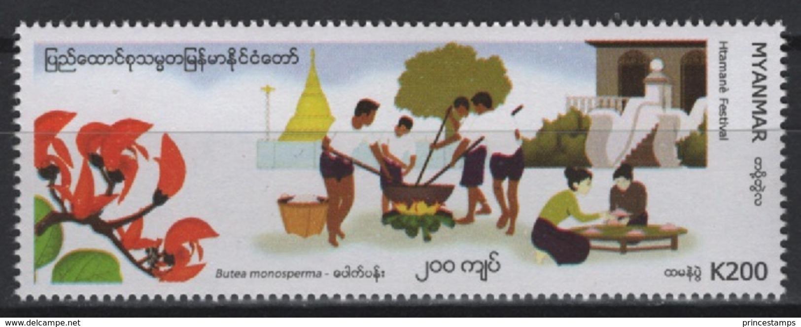 Myanmar (2019) - Set -  /  Festival - Rice - Food - Gastronomie - Gastronomy - Gastronomia - Levensmiddelen