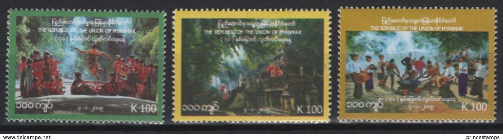 Myanmar (2018) Yv. 363/65  /  Independance - Culture - Music - Instruments - Dances - Dresses - Independency - Myanmar (Birma 1948-...)