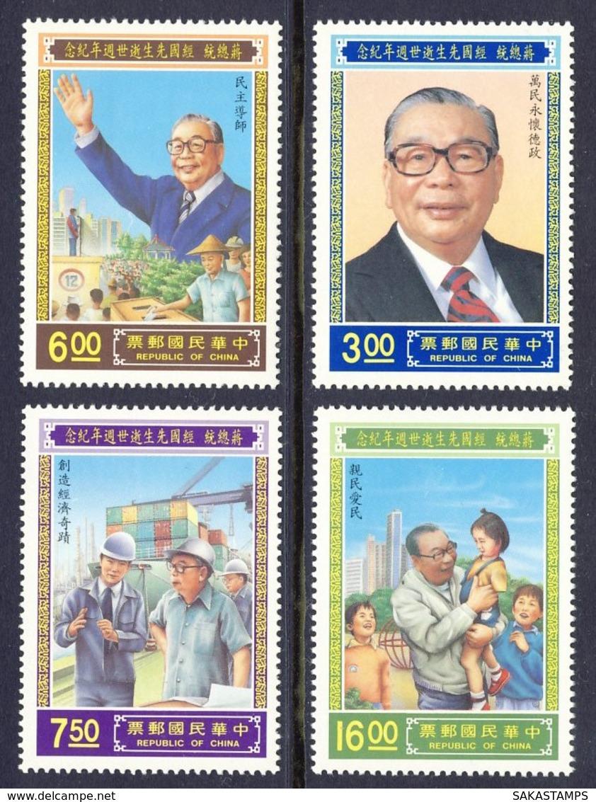 """1989-(MNH=**) Taiwan Repubblica Di Cina S.4v.""""Presidente Chiang Ching Kuo"""" - 1945-... Repubblica Di Cina"""