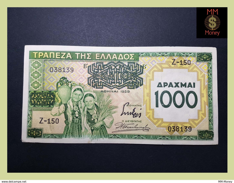 GREECE 1.000  1000  Drachmai 1.1.1939  P. 111  UNC- - Griekenland