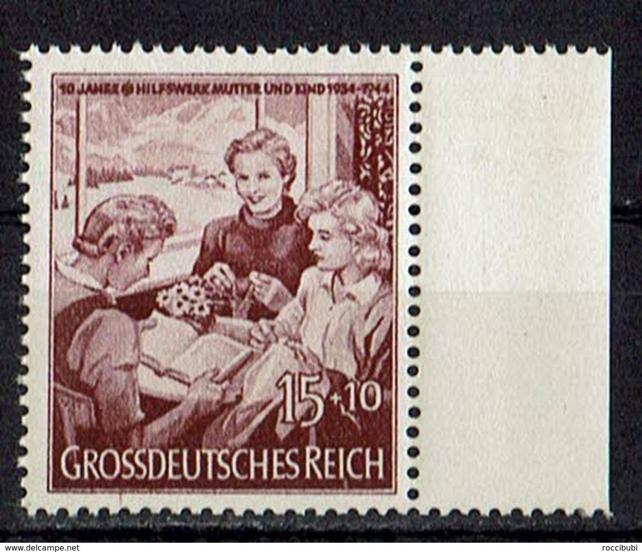 Mi. 872 ** - Deutschland