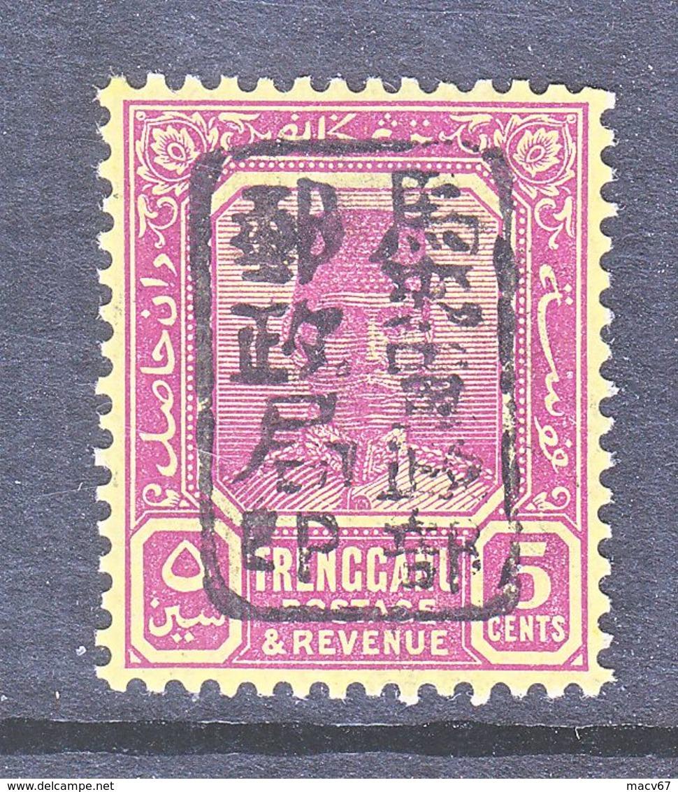 JAPANESE  OCCUP.  TRENGGANU   N 5  * - Ocupacion Japonesa